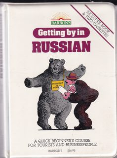 Image for Getting by in Russian/Book and 2 Audio Cassettes
