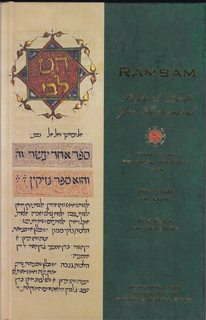 Image for Rambam; Mishneh Torah; Yad Hachazakah; Ethical and Practical Halachos from the Book of Love; The book of Seasons