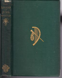 Image for The Legend of Jubal and other Poems