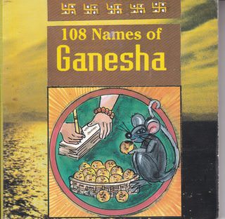 Image for 108 Names of Ganesha
