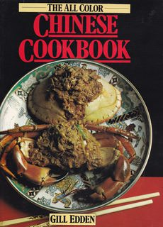 Image for Chinese Cook Book (All Colour Books)