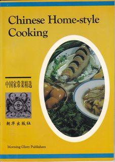 Image for Chinese Home-style Cooking