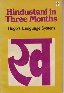 Image for Hindustani in Three Months: An Easy and Rapid Self-Instructor (Hugo's Language System) 3rd ed.