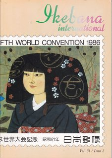Image for Ikebana International: *FIFTH WORLD CONVENTION 1986* - Issue # 78