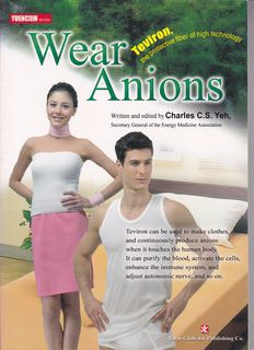 Image for Wear Anios: Teviron, the Protective Fiber of High Technology