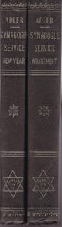 Image for Synagogue Service: New Year and Atonement, Two Volume Boxed Set