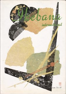 Image for Ikebana International, Issue No. 63, February 1982