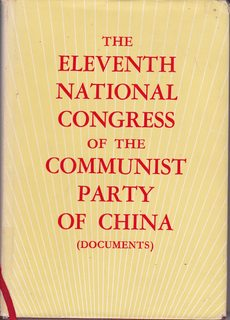 Image for The Eleventh National Congress of The Communist Party of China