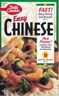 Image for Easy Chinese (Betty Crocker creative recipes)