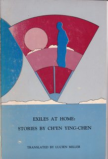 Image for Exiles at Home (Michigan Monographs in Chinese Studies)