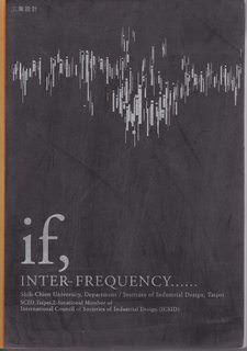 Image for If, inter-frequency