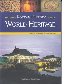 Image for Exploring Korean History Through World Heritage
